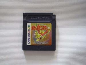 Pokemon Gold Version Japones Pa Nintendo Game Boy Color