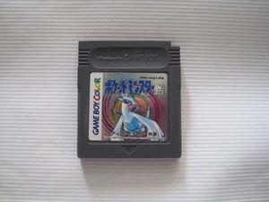 Pokemon Silver Japones Pa Nintendo Game Boy Color