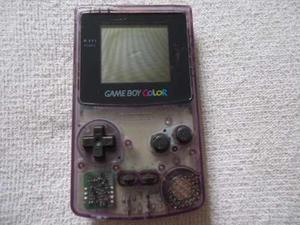 Nintendo Gameboy Color Atomic Purple