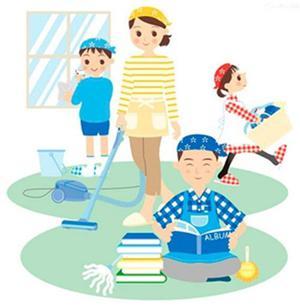 Se presta servicio de limpieza para casa u oficinas. -
