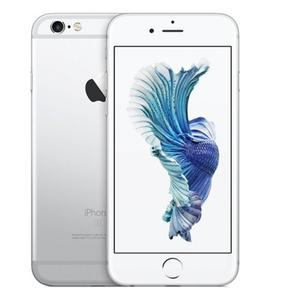 Apple Iphone 6s Plus 128gb Lte (silver) Hk Spec Mkue2zp/a