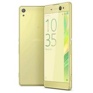 Sony Xperia Xa Ultra F Dual Sim 16gb Lte (lime Gold)