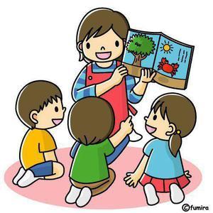 se cuidan niños de 2 a 4 añitos con experiencia -