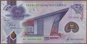 Papua Nva Guinea, 5 Kina  P29 Plastico