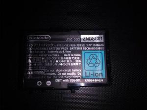 Bateria Nintendo Ds Lite Original