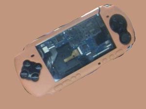 Se Vende PSP  Sin Display Con Cargador, Estuche Y Forro