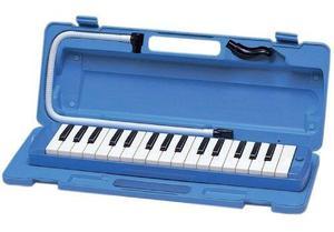 Yamaha P32d-32 Nota Pianica Teclado Instrumento De Viento