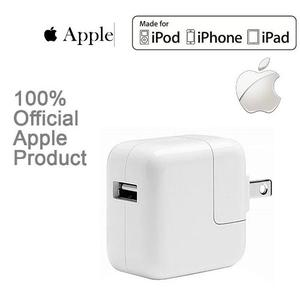 Cargador Apple Pared Usb Adaptador Ipad 100% Original