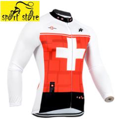 chaqueta ciclismo hersey mailott NIFORME DE CICLISMO CAMISA
