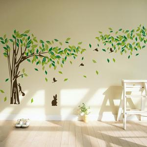 Wall Stickers Decorativos Animales Pared Xcm Posot Class
