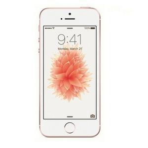 Apple Iphone Se 32gb Lte (rose Gold) Eu Spec