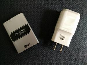 Batería Y Cargador Originales Lg G4