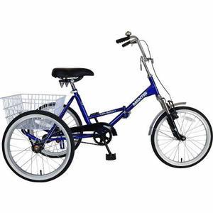 Triciclo Para Adulto Plegable Mantis Tri-pad Modelo