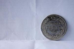 Moneda Rusa Plata 1 Rublo de