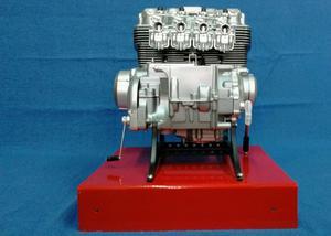 Motor a Escala 750
