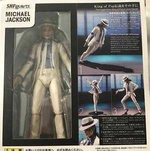 Muñeco Michael Jackson