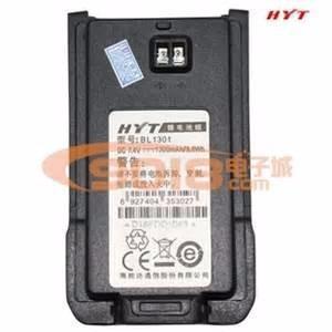 Bateria Para Radio Hyt Tc508 Tc518 Tc600 Original Bl