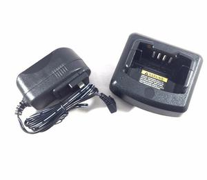 Cargador Para Radio Motorola Ep150