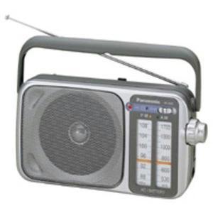 Radio Panasonic Rf- Am Fm Plateado