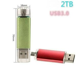 Pendrive 2 Tb Usb 3.0 Para Pc Y Android