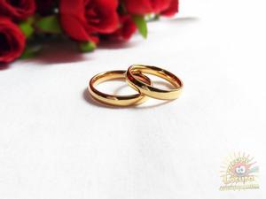 Argollas De Matrimonio Anillos Laminados En Oro De 18k 2