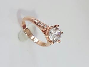 Anillo De Compromiso En Oro 18k Rosa 9 Puntos De Diamantes