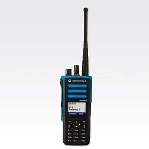 Radio Portatil Motorola Dgp Ex Vhf Uhf