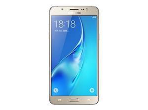 Samsung Galaxy J7 Nuevo desbloqueado