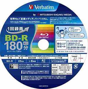 50 Verbatim Blu Ray De 25 Gb Bd-r De Una Sola Capa