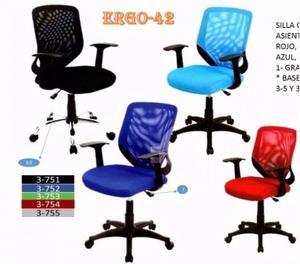 venta de sillas giratorias ergonomicas
