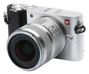 Cámara De Vídeo 4k Yi M1 20 Mp Sin Espejo Digital Con