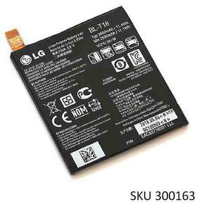 Bateria Lg G Flex 2 Bl-tmah 3.8v Enviogratis W01