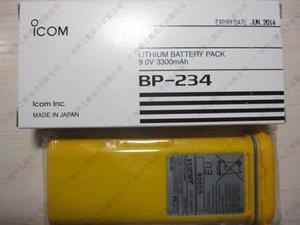 Bateria De Litio Icom Para Radio Vhf Ic-gm