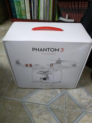 Vendo Dron Dji Phamton 3 Stardard Nuevo