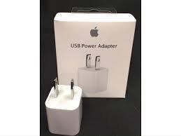 Cargador Apple 5W iPhone 4S 5S 6 6S 7 Original