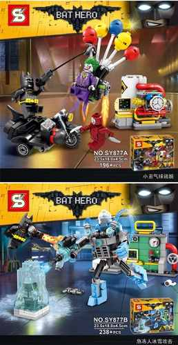 Batman La Pelicula Escape Globo Guason Joker Y Frio C/lego A