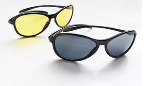 Gafas Smart View 2 X 1 Para Uso De Dia Y Noche