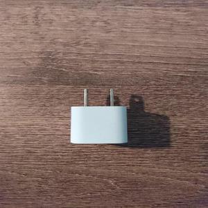 Cargador Original Genuino Apple $39.990 Iphone 4 4s 5 5s 6