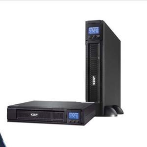 Ups Cdp Monofasica Online Tipo Rack Apox 20min Para Servidor