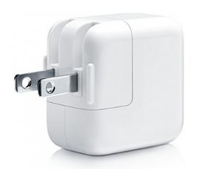 Cargador Apple USB 12 W // ORIGINALES NUEVOS // para iphone