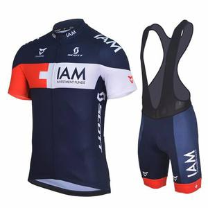 Uniformes De Ciclismo, Somos Fabricantes. Envío Gratis!!!
