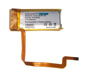 Bateria Ipod Clásico 5 Generacion (no 30gb)