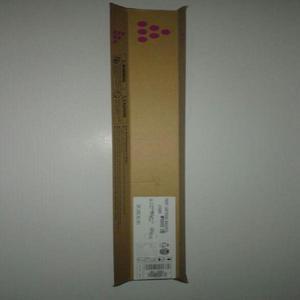 Toner para Fotocopiadora a color Ricoh Aficio MP C4503C6003