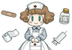 Servicio de Enfermeria - Bucaramanga