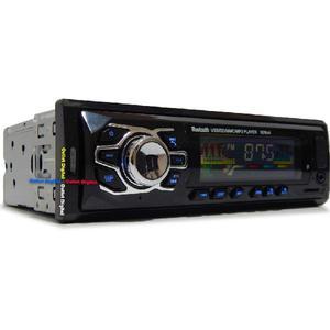 Radio para carro con entrada USB SD AUXILIAR radio fm NUEVOS