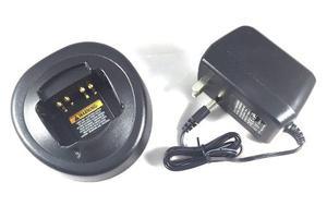 Cargador Para Radio Motorola Pro  Elite Pro Elite