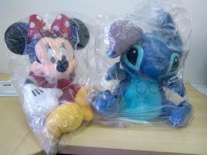 Peluches de Disney originales