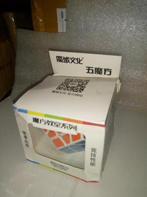 Megaminx Cubo Rubik