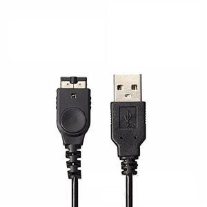Exlene® Nintendo Gba / Sp / Ds Cable De Alimentación Usb