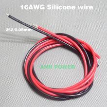 Cable 16AWG De Silicona Especial Para Drone Multirotor 1